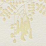 Montgomery Place: wedding invitations exclusively from PostScript Brooklyn
