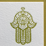 Elizabeth and Jessi: 2 color letterpress custom hamsa design
