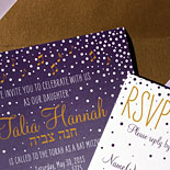 Talia: festive Bat Mitzvah invitation